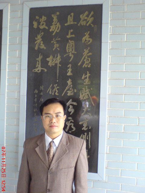 汪教员.苏州大学
